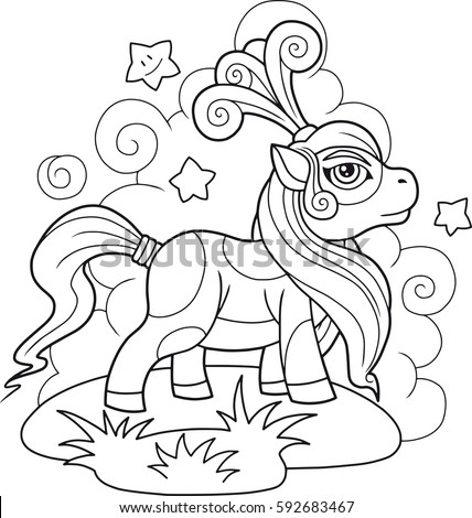 Little Cute Pony Coloring Book Stock Vector 592683467 - Shutterstock