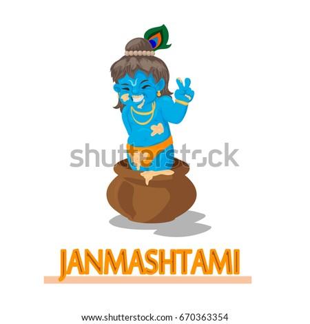 little krishna cartoon free
