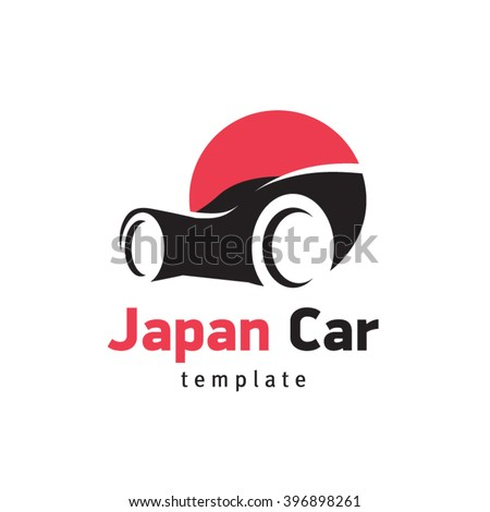 logo car silhouette car sign emblem stock vector 396898261 shutterstock. Black Bedroom Furniture Sets. Home Design Ideas