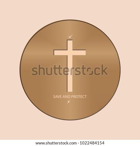 Logo Christian Cross Circle Religious Symbols Stock Vector Royalty