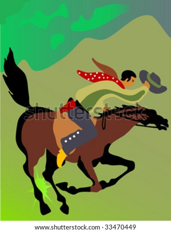lonely rider Illustrations - stock vector