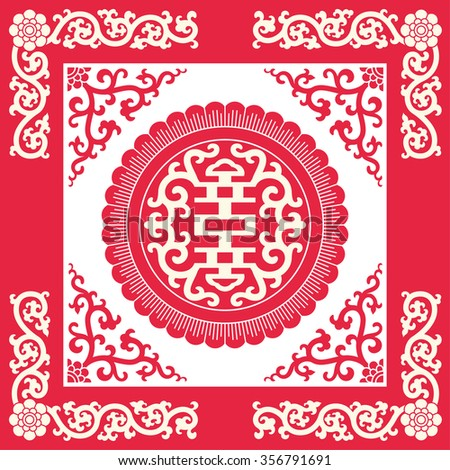 Longevity symbols(Chinese traditional pattern)