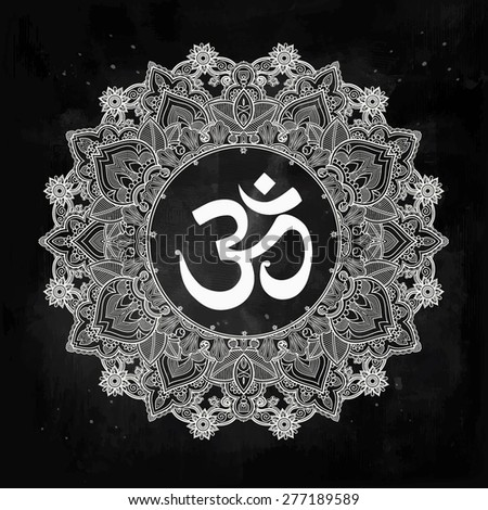 Lord Ganesha & Diwali Om mandala symbol. Round Ornament Pattern. Vector elements isolated. Hand drawn paisley background, chalk chalkboard. Indian, Hindu motifs. Tattoo, yoga, spirituality, textiles. - stock vector