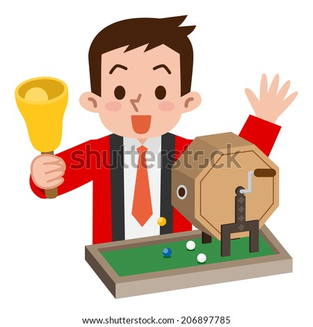 Lottery - stock vector