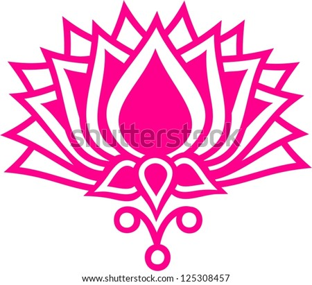 Lotus flower lotus flower vector image stock vector 125308457 lotus flower lotus flower vector image buddha buddhism symbol of the mightylinksfo