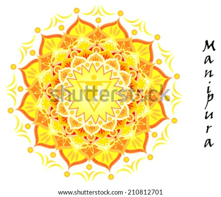 Lotus flower of Manipura chakra - stock vector