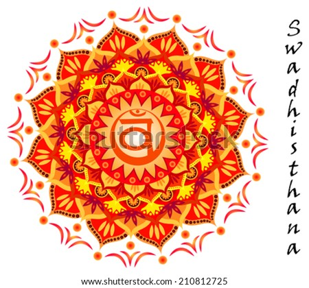 Lotus flower of Swadhisthana chakra - stock vector