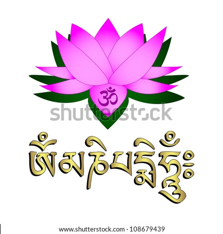 Lotus flower, om symbol and mantra 'om mani padme hum' - stock vector