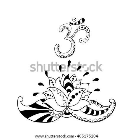 Lotus Flower Silhouette Symbol Om Water Stock Vector Hd Royalty