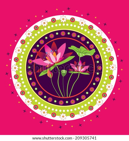 Lotus Flower (vector) - stock vector