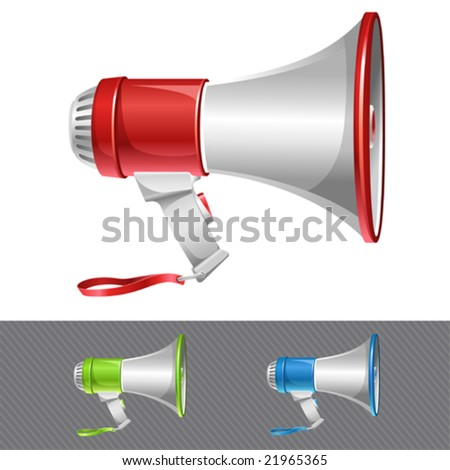 loudspeaker as announcement icon - stock vector