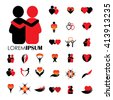 love and heart intimacy and empathy vector logo icons.  - stock vector