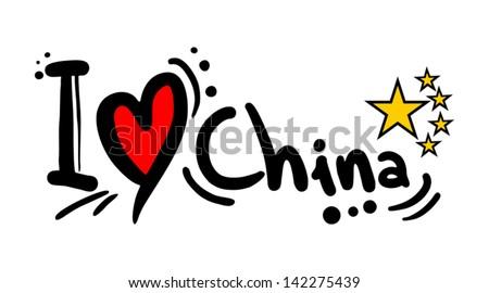 Love china - stock vector
