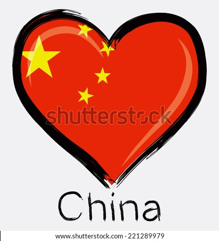 love China grunge flag  - stock vector