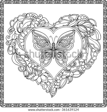 Love Heart Butterfly Coloring Book Adult Stock Vector 361639124 ...