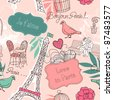 Love in Paris. Seamless pattern - stock vector