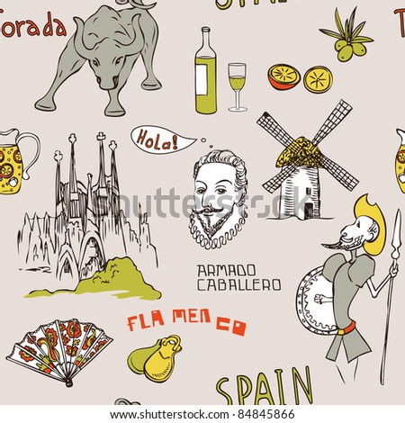 Country symbols of Spain — Stock Photo © yellek #1318905