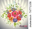 Lovely  bouquet flowers.Vector - stock vector