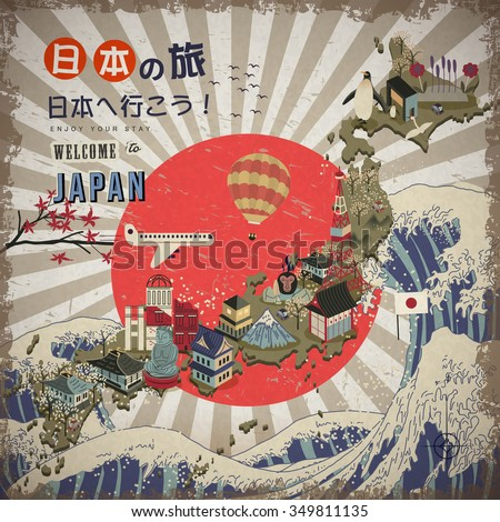 lovely Japan travel map - Go to Japan and Japan travel in Japanese words on upper left - stock vector