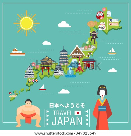lovely Japan travel map - Welcome to Japan below and blessed on lucky cat in Japanese words  - stock vector