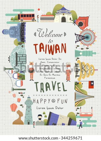 lovely Taiwan travel poster design with famous attractions  - stock vector