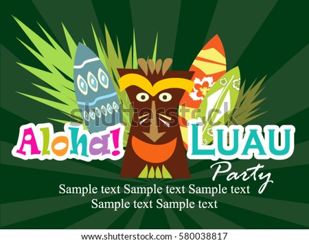 Luau party invitation card stock vector royalty free 580038817 luau party invitation card stopboris Choice Image