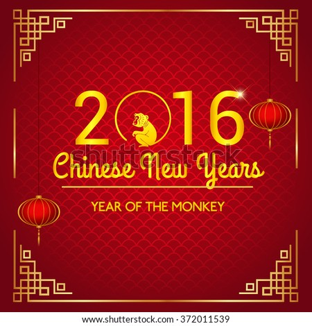lunar new years, Oriental Happy Chinese New Year 2016 Year of Monkey Vector Design