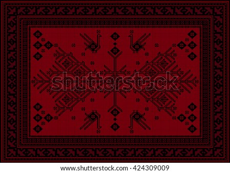 Luxury carpet with ethnic patterned tree and birds in red and maroon shades - stock vector