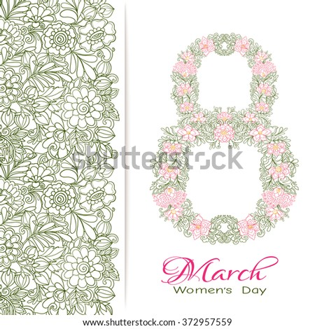 Luxury greeting card for the holiday on 8 March - Word Women's Day. Vector illustration.