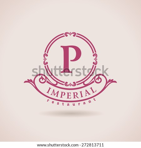 Luxury logo restaurant. Calligraphic pattern elegant decor elements. Vintage vector ornament P - stock vector