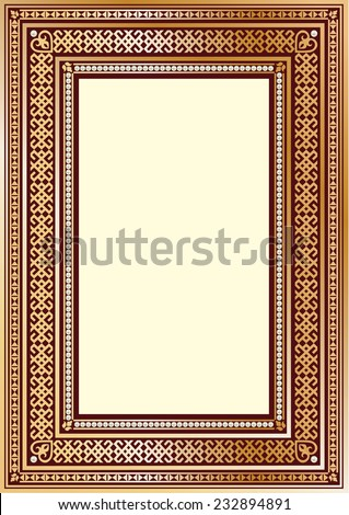 Luxury vintage ornate frame for your art design, text or photo. Royal gold with pearls on dark red brown. Vector illustration.  - stock vector