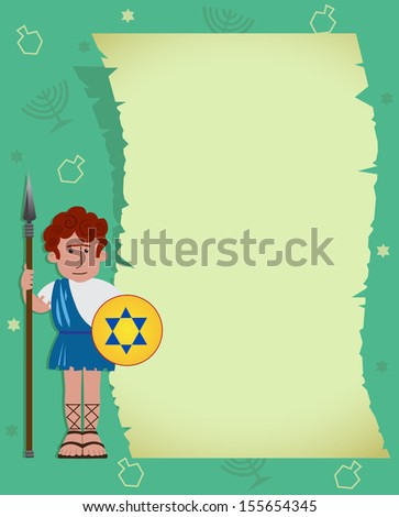 Maccabee With Scroll - Maccabee soldier with blank scroll. Eps10 - stock vector