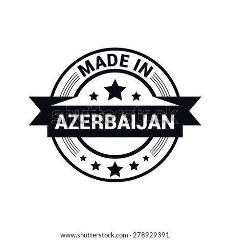 Made in Azerbaijan - Round black rubber stamp design isolated on white background. vector illustration vintage texture. - stock vector