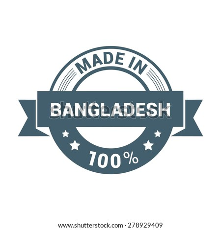 Made in Bangladesh - Round blue rubber stamp design isolated on white background. vector illustration vintage texture. - stock vector