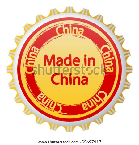 made in china on cap