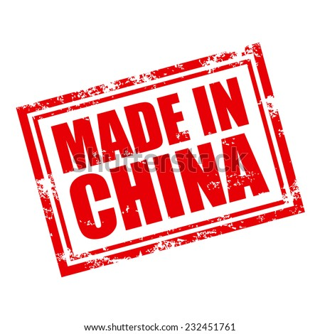 Made in China, rubber stamp, vector illustration - stock vector