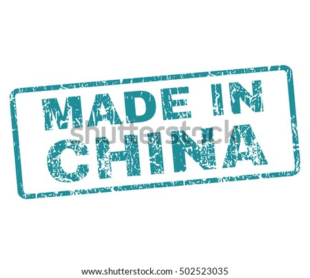 Made in China Rubber Stamp vector image. Stamp has rounded rectangle shape, soft blue color, white background.