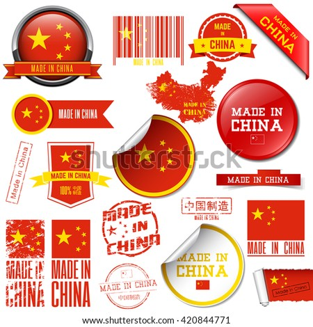 Made in China. Set of vector graphic icons and labels. - stock vector