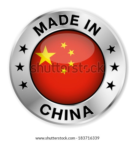 Made in China silver badge and icon with central glossy Chinese flag symbol and stars. Vector EPS 10 illustration isolated on white background. - stock vector