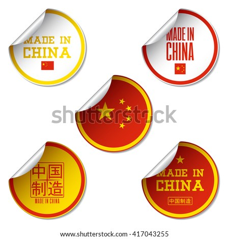 Made in China stickers - stock vector
