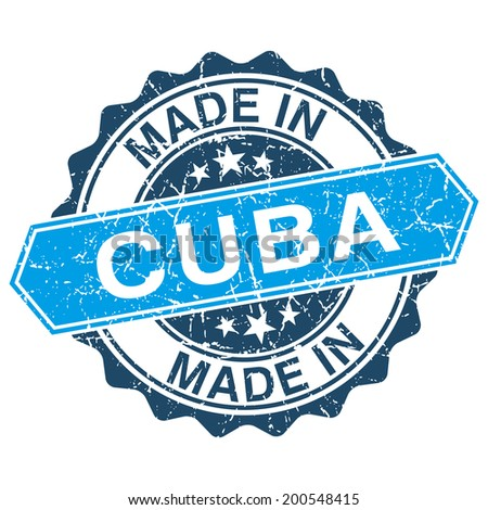 made in Cuba vintage stamp isolated on white background - stock vector