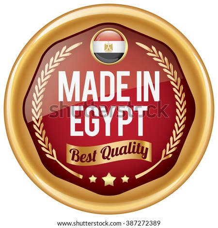 made in egypt icon - stock vector