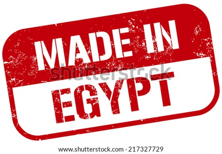 made in egypt stamp - stock vector