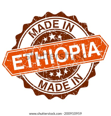 made in Ethiopia vintage stamp isolated on white background - stock vector