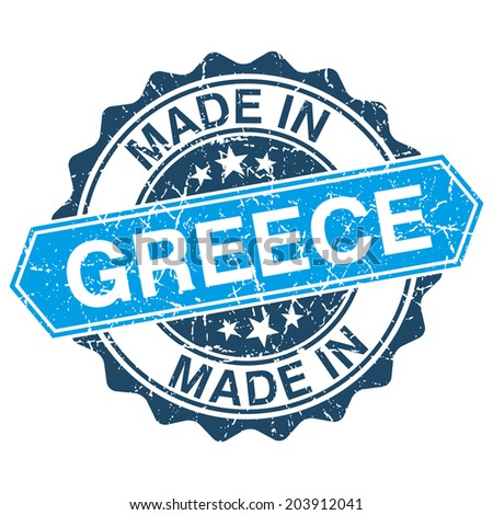 made in Greece vintage stamp isolated on white background