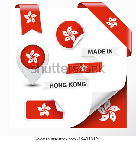 Made in Hong Kong collection of ribbon, label, stickers, pointer, badge, icon and page curl with Hong Konger flag symbol on design element. Vector EPS 10 illustration isolated on white background. - stock vector