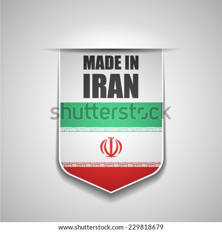 Made in Iran - stock vector