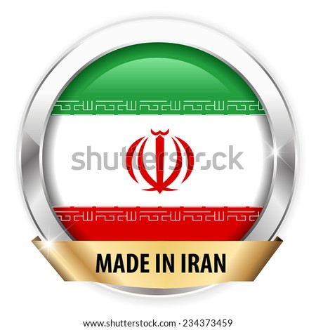 made in iran silver badge isolated button on white background - vector eps10
