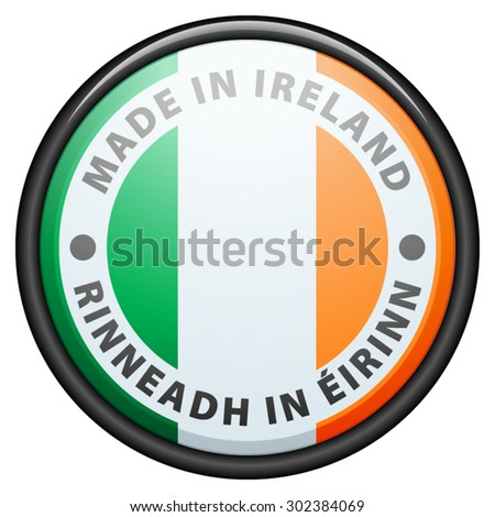 Made in Ireland (non-English text - Made in Ireland)