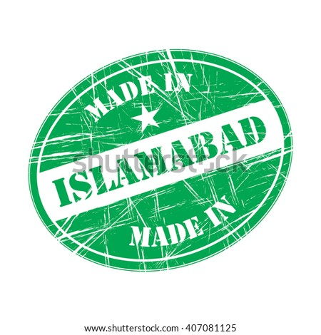 Made in Islamabad rubber stamp